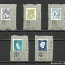 Sellos: HOLANDA, 1978, MI. 1083/7, MNH**. Lote 119591679