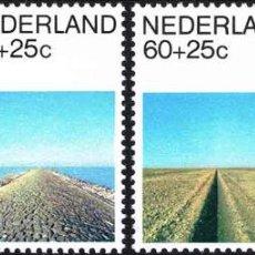 Sellos: HOLANDA 1981 ** NUEVO ** PRO CULTURA. Lote 128090535