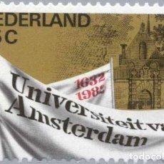 Sellos: HOLANDA 1982 ** NUEVO ** UNIVERSIDAD AMSTERDAM. Lote 128137583