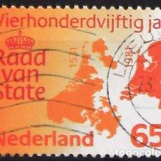 Sellos: HOLANDA 1981 • USADO • ANIVERSARIO. Lote 129032895