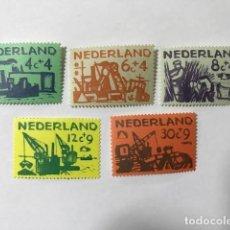 Sellos: HOLANDA 1959 YVERT 703/7** MNH PROTECCIÓN CONTRA INUNDACIONES. Lote 129476431
