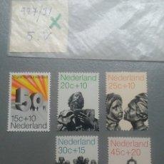 Sellos: 5 SELLOS HOLANDA NEDERLAND 50 ANIVERSARIO UNIVERSIDADES POPULARES 927 / 31 AÑO 1971 NUEVO. Lote 133386894
