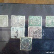 Sellos: INDIAS ORIENTALES HOLANDESAS. ANT 1945. Lote 133696798