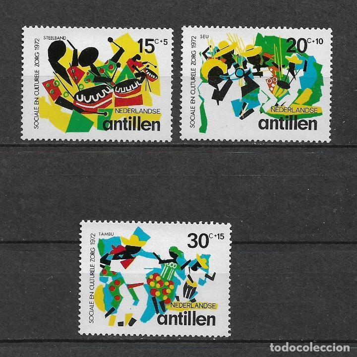NETHERLANDS ANTILLES 1972 MNH VARIOUS SOCIAL AND CULTURAL INSTITUTIONS - 1/1 (Sellos - Extranjero - Europa - Holanda)