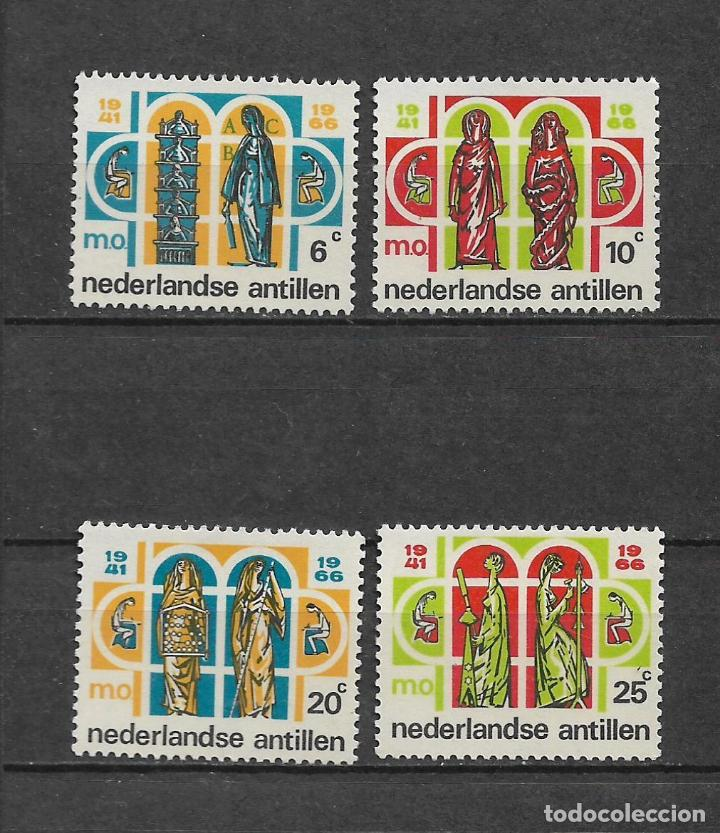 NETHERLANDS ANTILLES 1966 MNH 25TH ANNIVERSARY OF SECONDARY EDUCATION. - 1/1 (Sellos - Extranjero - Europa - Holanda)