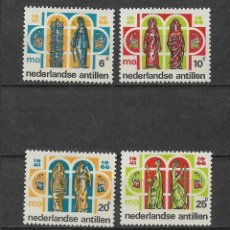 Sellos: NETHERLANDS ANTILLES 1966 MNH 25TH ANNIVERSARY OF SECONDARY EDUCATION. - 1/1. Lote 142960254