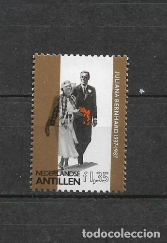NETHERLANDS ANTILLES 1987 MNH SC 575 - 1/1 (Sellos - Extranjero - Europa - Holanda)