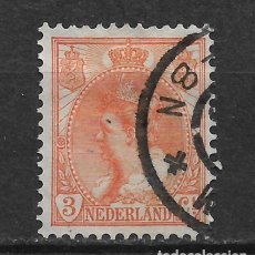 Sellos: HOLANDA 1898 SC# 61 3C ORANGE USED - 1/26. Lote 143343102