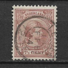 Sellos: HOLANDA 1894 SC# 42 7 1 / 2 C BROWN USED - 1/26. Lote 143343194