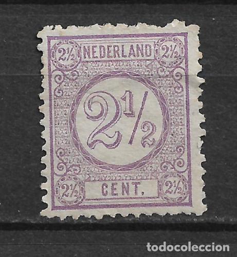 HOLANDA 1894 SC# 37 2 1 / 2 C VIOLET NUEVO SIN GOMA - 1/26 (Sellos - Extranjero - Europa - Holanda)