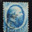 Sellos: SELLO POSTZEGEL HOLANDA WILLEM III. AÑO 1864. USADO.. Lote 144467646