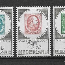 Sellos: HOLANDA 1967 SC# 448-450 (3) ** MNH - 2/21. Lote 144728338