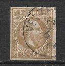 Sellos: PAÍSES BAJOS INDIAS 1870-88 - 15 CENT. SIN DENTAR. - USADO - 8/59. Lote 146621590
