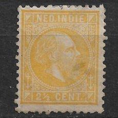 Sellos: PAÍSES BAJOS INDIAS 1870-88 - 2 1/2 CENT. - MH - 8/59. Lote 146622394
