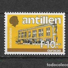 Sellos: ANTILLAS HOLANDESAS 1987 ** NUEVO SC 554 7.25 ARQUITECTURA - 2/40. Lote 153475394