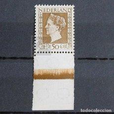 Sellos: HOLANDA 1948 ~ SERIE BÁSICA: REINA WILHELMINA 50CT ~ SELLO NUEVO MNH LUJO. Lote 154298342