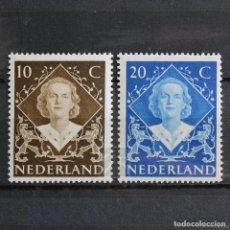Sellos: HOLANDA 1948 ~ JULIANA ~ SERIE NUEVA MNH BUENO. Lote 157445398