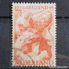 Sellos: HOLANDA 1945 ~ LIBERACIÓN: LEÓN Y DRAGÓN ~ SELLO USADO BUENO. Lote 157463102