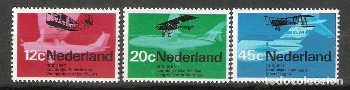 HOLANDA.1969. YT 874/876 (Sellos - Extranjero - Europa - Holanda)