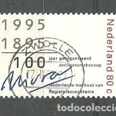 Sellos: YT 1502 HOLANDA 1995. Lote 165381946