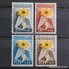 Sellos: HOLANDA 1949 ~ PRO OBRAS BENÉFICAS ~ SERIE NUEVA MNH CON DEFECTO. Lote 165375474