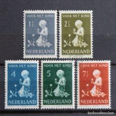 Sellos: HOLANDA 1940 ~ PRO INFANCIA: NIÑA CON FLORES ~ SERIE NUEVA MNH LUJO. Lote 165396214