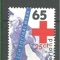 Sellos: YT 1208 HOLANDA 1983. Lote 167734390