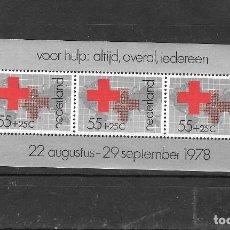 Sellos: HOLANDA HB 18 (**). Lote 170958198