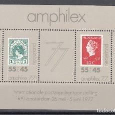 Timbres: HOLANDA,1977 YVERT Nº HB 16 /**/, EXPOSICIONES FILATÉLICAS, AMPHILEX 1977. Lote 174345857