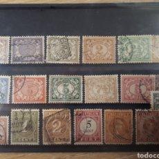Sellos: INDIA HOLANDESA AÑOS 1912 LOT.N.10001. Lote 175307574
