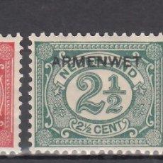 Sellos: HOLANDA, SERVICIO, 1918-19 YVERT Nº 1, 4, 7, /*/. Lote 176392653