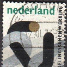 Sellos: HOLANDA - UN SELLO - IVERT:#NL-989 - ***COOPERACION PARA EL DESARROLLO*** - AÑO 1973 - USADO. Lote 176398700