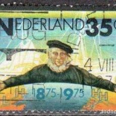 Sellos: HOLANDA - UN SELLO - IVERT:#NL-1024 - ***STEAMER COMPANY ZEELAND*** - AÑO 1975 - USADO. Lote 176398784