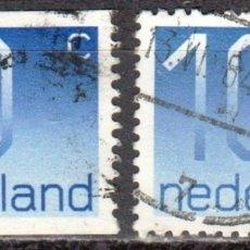 Sellos: HOLANDA - DOS SELLOS - IVERT:#NL-1042 - ***TIPO DE FIGURA ¨¨CROUWEL¨¨*** - AÑO 1976 - USADOS. Lote 176398899