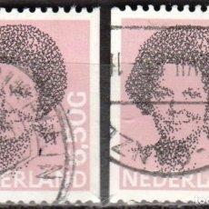 Sellos: HOLANDA - DOS SELLOS - IVERT:#NL-1170 - ***REINA BEATRIZ - (1938)¨¨*** - AÑO 1982 - USADOS. Lote 176399972