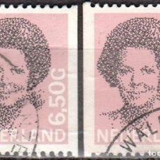 Sellos: HOLANDA - DOS SELLOS - IVERT:#NL-1170 - ***REINA BEATRIZ - (1938)¨¨*** - AÑO 1982 - USADOS. Lote 176400020