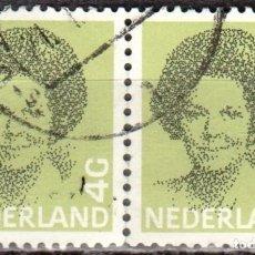 Sellos: HOLANDA - DOS SELLOS - IVERT:#NL-1186 - ***REINA BEATRIZ - (1938)¨¨*** - AÑO 1982 - USADOS. Lote 176401190
