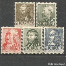 Sellos: HOLANDA YVERT NUM. 318/322 * SERIE COMPLETA CON FIJASELLOS --1 SELLO SIN GOMA PRECIO REBAJADO--. Lote 177776125