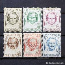 Sellos: HOLANDA 1946 ~ PRINCESAS ~ SERIE USADA. Lote 178277736