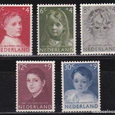 Sellos: HOLANDA 1957 BENEFICIENCIA PRO HUERFANOS NUEVOS ** (NMH) - LOTE - 86 - H3. Lote 179106410