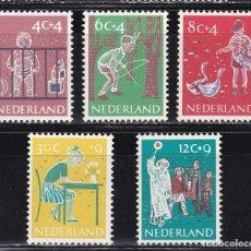 Sellos: HOLANDA 1959 BENEFICIENCIA PRO HUERFANOS NUEVOS ** (NMH) - LOTE - 86 - H4. Lote 179106561