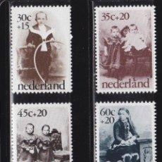 Sellos: HOLANDA 1974 BENEFICIENCIA PRO HUERFANOS NUEVOS ** (NMH) - LOTE - 86 - H8. Lote 179107108