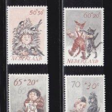 Sellos: HOLANDA 1982 BENEFICIENCIA PRO HUERFANOS NUEVOS ** (NMH) - LOTE - 86 - J4. Lote 179108426