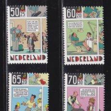 Sellos: HOLANDA 1984 BENEFICIENCIA PRO HUERFANOS NUEVOS ** (NMH) - LOTE - 86 - J5. Lote 179108513
