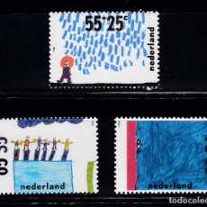 Sellos: HOLANDA 1988 BENEFICIENCIA PRO HUERFANOS NUEVOS ** (NMH) - LOTE - 86 - J6. Lote 179108611
