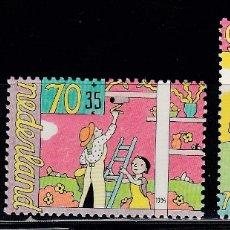 Sellos: HOLANDA 1994 BENEFICIENCIA PRO HUERFANOS NUEVOS ** (NMH) - LOTE - 86 - J9. Lote 179108806