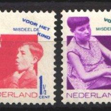 Sellos: HOLANDA, 1931 YVERT Nº 237 / 240 /*/ . Lote 179115990
