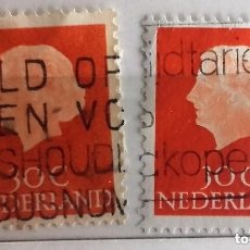 Sellos: HOLANDA, 2 SELLOS USADOS. Lote 179539057