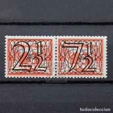 Sellos: HOLANDA 1940 ~ PALOMA SOBRECARGADO 2½+7½ ~ DÍPTICO CON FIJASELLO BUENO. Lote 180136737