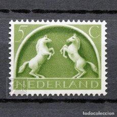 Sellos: HOLANDA 1943-44 ~ SÍMBOLOS GERMÁNICOS 5C VERDE ~ SELLO NUEVO MNH LUJO. Lote 180137672